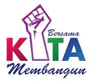 Logo Jakon
